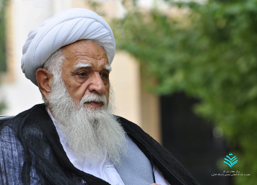 AyatollahMohseni